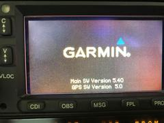 Garmin Firmware Upgrade 1.jpg